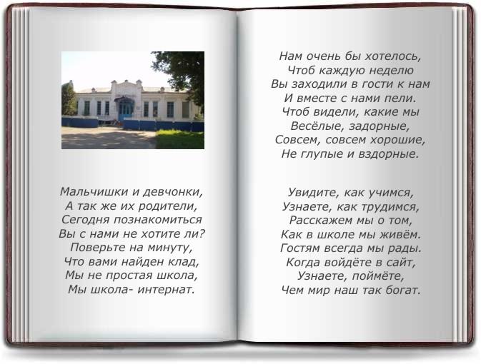 р р р в: